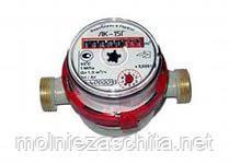 Счётчик воды (монтажный комплект (Счётчик+кран шаровый+фильтр+клапан обратный))