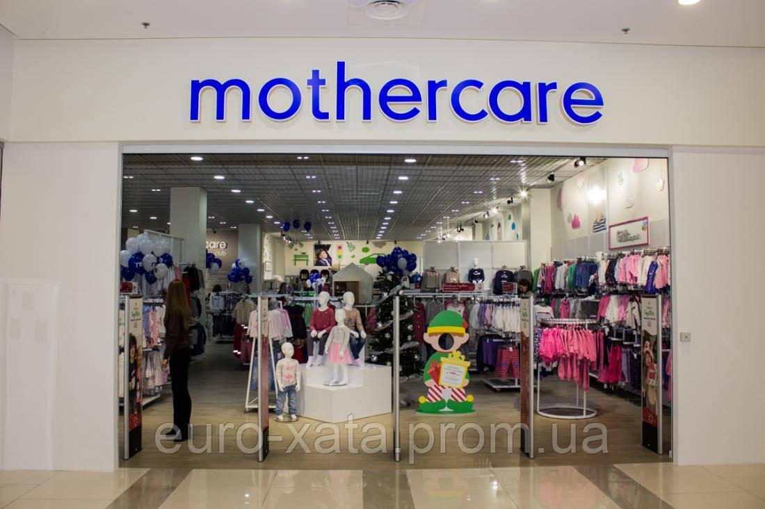 Детская одежда mothercare микс