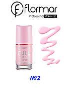 Лак для ногтей Flormar Full color №FC02