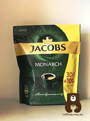 Кофе Jacobs Monarch 400 грамм (Германия)