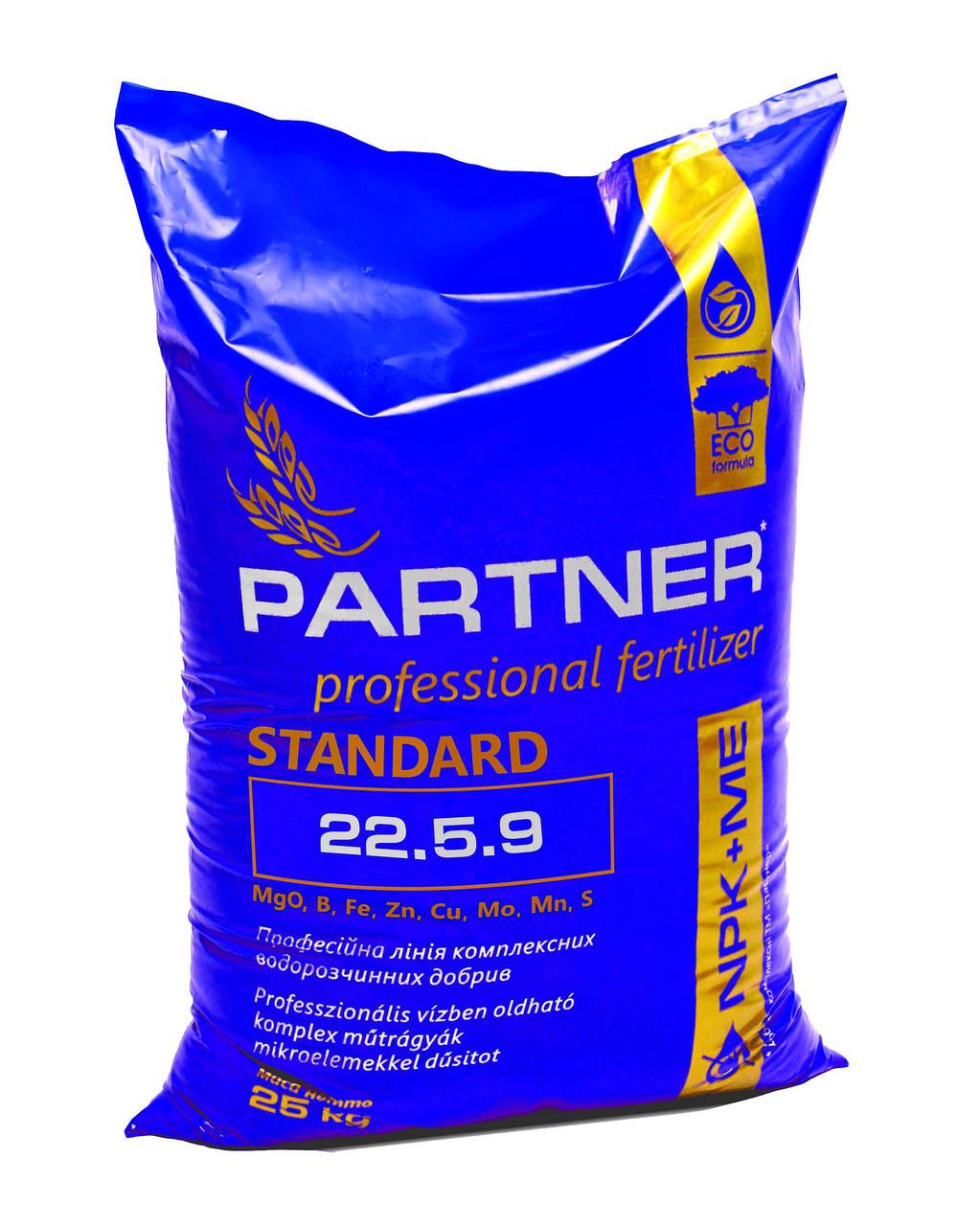 Для газона и хвойных NPK 22.5.9+S+ME (25 кг)