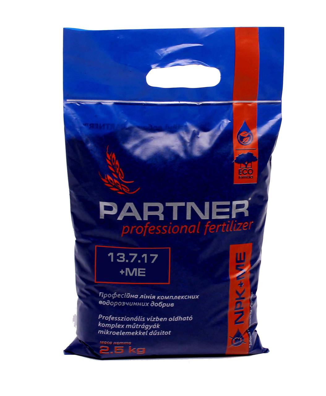 Для клубники и плодовых кустов NPK 13.7.17+S+ME (2,5 кг)