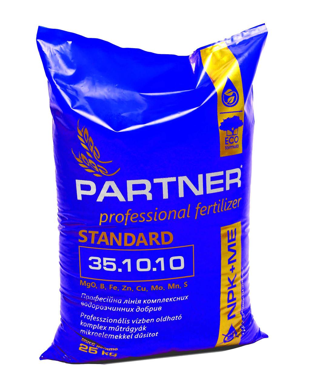 С повышенным составом азота NPK 35.10.10+S+ME (25 кг)