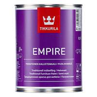 Empire від Tikkurila Алкідна фарба для фарбування меблів А 0,9 л