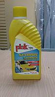 Шампунь для мытья автомобиля самовысыхающий с воском 500 мл Atas