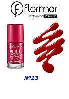 Лак для ногтей Flormar Full color №FC13