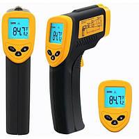 Бесконтактный промышленный Термометр пирометр электронный Градусник Smart Sensor AR360A+