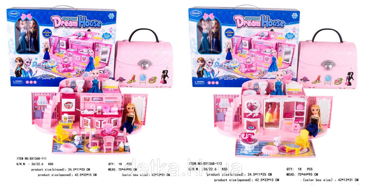 """Кукольный дом BX1368-112/111  """"Холодное сердце"""" с куклами,мебелью, чемодан"""