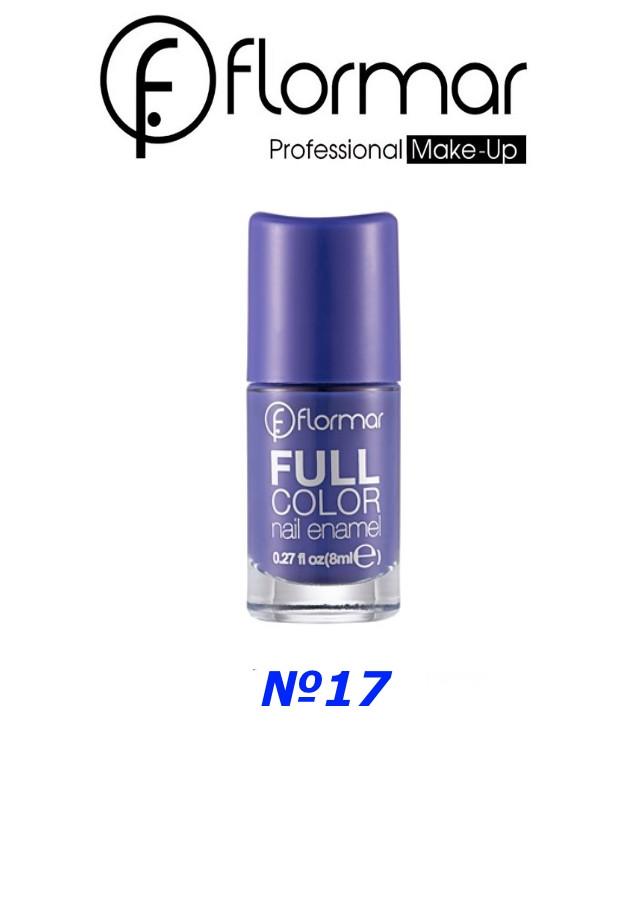 Лак для ногтей Flormar Full color №FC17
