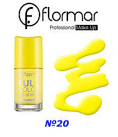 Лак для ногтей Flormar Full color №FC20
