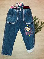 Детские утепленные джинсы на меху для девочек, фото 1