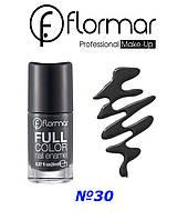 Лак для ногтей Flormar Full color №FC30
