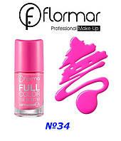Лак для ногтей Flormar Full color №FC34