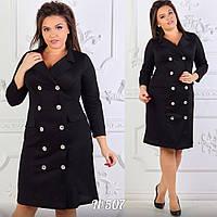 Нарядное женское платье с оригинальными пуговицами, фото 1