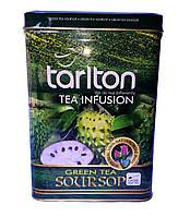 Чай зеленый с саусепом Tarlton Green tea Soursop 250 г в металлической банке