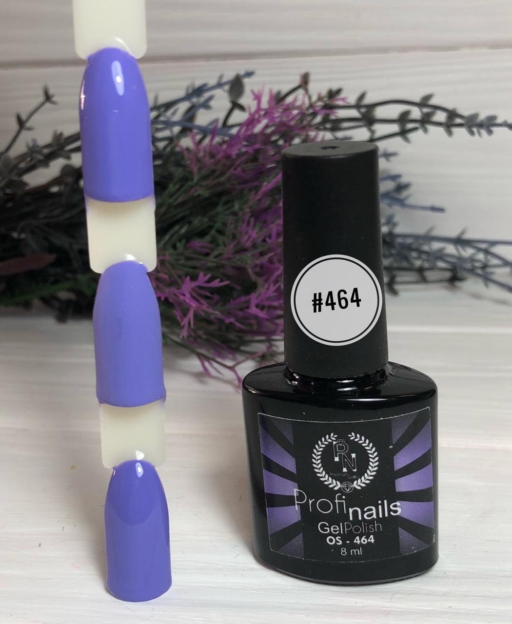 Гель лак  каучуковый 15 мл Profi nails # 464