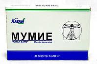 Мумие очищеное 30 таблеток
