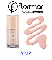 Лак для ногтей Flormar Full color №FC37