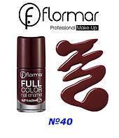 Лак для ногтей Flormar Full color №FC40