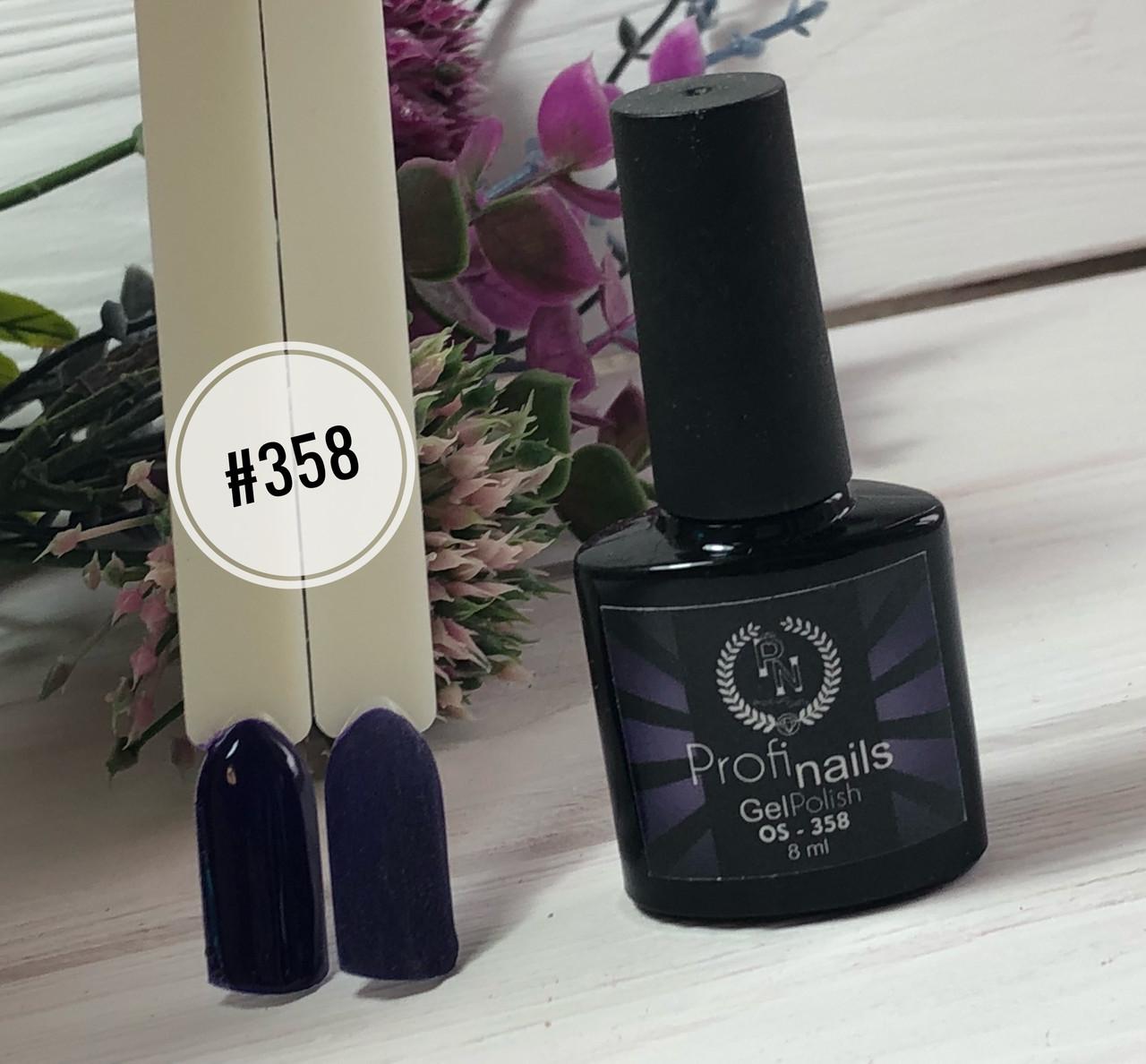 Гель лак каучуковый 8мл Profi nails # 358