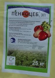 Фунгицид  Пенкоцеб, з.п.