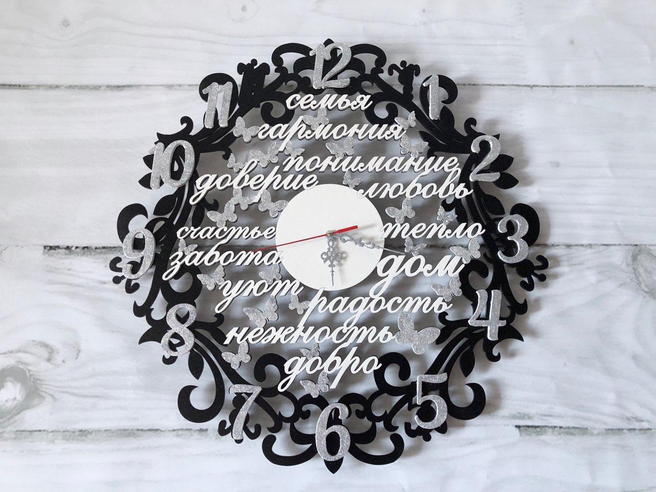 """Часы  настенные  """"Семья  """" из дерева со словами."""