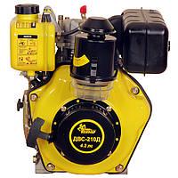 Дизельный двигатель Кентавр ДВС-210Д (4,2 л.с., шпонка Ø19мм, L=58,3мм, ручной старт) + доставка, фото 1