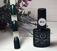 Гель лак каучуковый 15мл Profi nails # 572