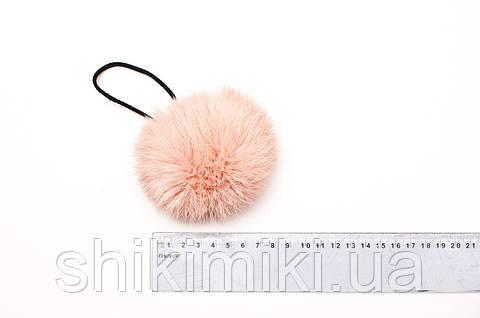 Помпон из меха кролика (7-9 мм), цвет Персиковый