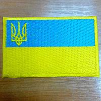 Нашивка шеврон прапор України з малим тризубом, флаг Украины шеврон оптом купить, фото 1
