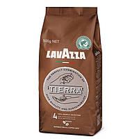 Кофе в зернах Lavazza Espresso Tierra (лавацца Тиерра) 500 г.