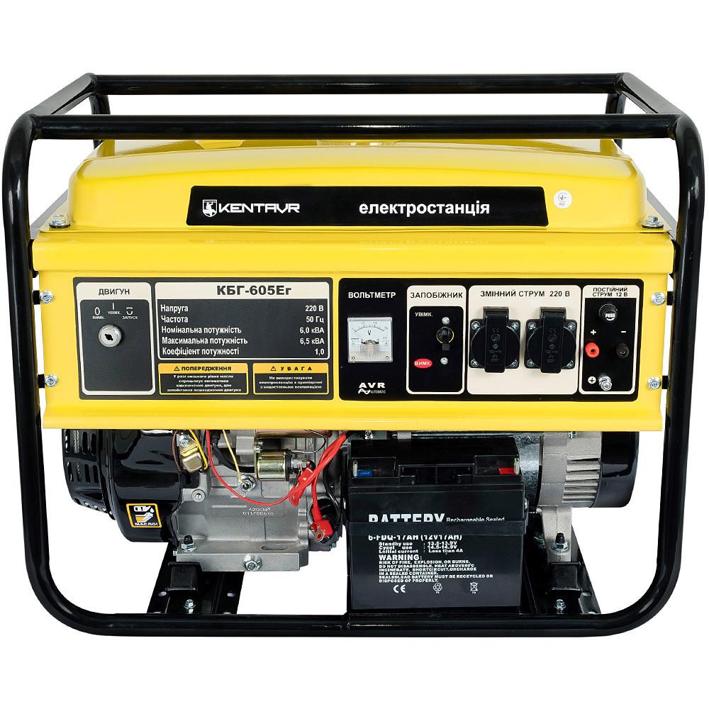 Генератор газ-бензин Кентавр КБГ605Эг (6.0 кВт, электростартер) Бесплатная доставка