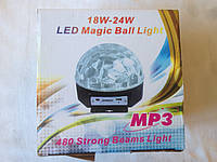 Диско-шар Magic Ball Light Music MP3 с динамиками
