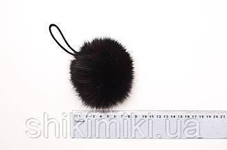 Помпон из меха кролика (7-9 мм), цвет Черный