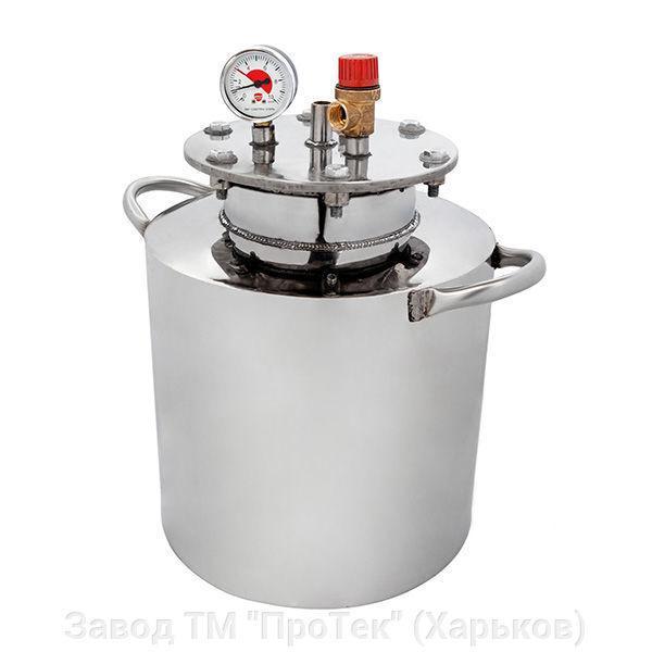 Автоклав HousePro-16 нержавейка (16 пол литровых банок или 7 литровых)