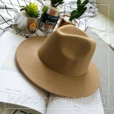 Шляпа женская Федора с устойчивыми полями бежевая