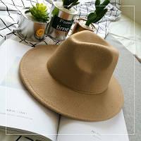 Шляпа женская Федора с устойчивыми полями бежевая, фото 1