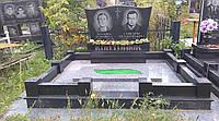 Пам'ятники для двох