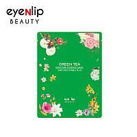 Увлажняющая тканевая маска для лица с экстрактом зелёного чая Eyenlip Green Tea Moisture Essence Mask 25 мл