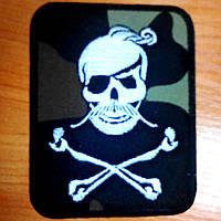 Нашивка шеврон Козак пірат, купить шеврон Козак, Козак шеврон оптом купити