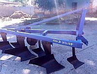 Плуг навесной 3-х корпусный с предплужником ПН 3-25 ПР