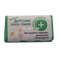 Детское крем - мыло с экстрактами череды, ромашки, календулы - Домашний Доктор