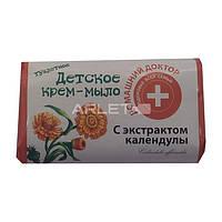 Детское крем - мыло с экстрактом календулы - Домашний Доктор