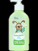 Гель-мыло  для мальчиков (Заяц Егорка) - Pink Elephant 250мл.