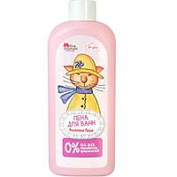 Пена для ванн для девочек (Кошечка Лиза) - Pink Elephant 500мл.
