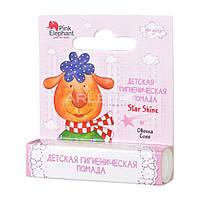 Гигиеническая помада (Овечка Соня) - Pink Elephant