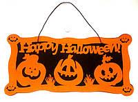 Банер Happy Halloween з гарбузами