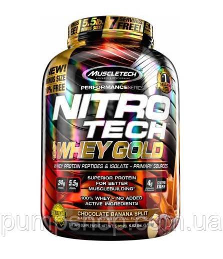 Ізолят сироваткового протеїну MuscleTech Nitro-Tech Whey Gold 2500 м (+пептиди)