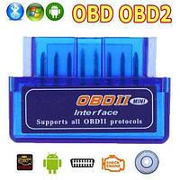 Диагностический сканер OBD2 ELM327 Bluetooth