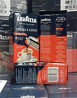 Кофе молотый Lavazza Crema Gusto  250 гр